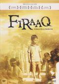 """Постер 3 из 3 из фильма """"Разлука"""" /Firaaq/ (2008)"""