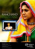 """Постер 2 из 2 из фильма """"Рамчанд из Пакистана"""" /Ramchand Pakistani/ (2008)"""
