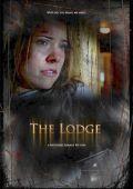 """Постер 2 из 2 из фильма """"Ранчо"""" /The Lodge/ (2008)"""