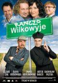 """Постер 1 из 1 из фильма """"Ранчо Вильковые"""" /Ranczo Wilkowyje/ (2007)"""