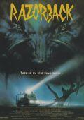 """Постер 1 из 3 из фильма """"Кабан-секач"""" /Razorback/ (1984)"""