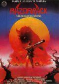 """Постер 3 из 3 из фильма """"Кабан-секач"""" /Razorback/ (1984)"""