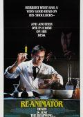 """Постер 4 из 8 из фильма """"Реаниматор"""" /Re-Animator/ (1985)"""