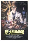 """Постер 3 из 8 из фильма """"Реаниматор"""" /Re-Animator/ (1985)"""