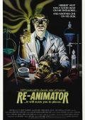 """Постер 8 из 8 из фильма """"Реаниматор"""" /Re-Animator/ (1985)"""