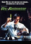 """Постер 1 из 8 из фильма """"Реаниматор"""" /Re-Animator/ (1985)"""