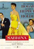 """Постер 13 из 20 из фильма """"Сабрина"""" /Sabrina/ (1954)"""