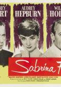"""Постер 2 из 20 из фильма """"Сабрина"""" /Sabrina/ (1954)"""