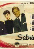 """Постер 4 из 20 из фильма """"Сабрина"""" /Sabrina/ (1954)"""