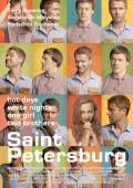 """Постер 3 из 3 из фильма """"Питер. Лето. Любовь"""" /Saint Petersburg/ (2013)"""