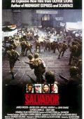 """Постер 3 из 6 из фильма """"Сальвадор"""" /Salvador/ (1986)"""