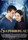 """Постер 2 из 3 из фильма """"Таймлесс 2: Сапфировая книга"""" /Saphirblau/ (2014)"""