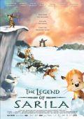 """Постер 2 из 2 из фильма """"Сарила: Затерянная земля 3D"""" /The legend of Sarila/La legende de Sarila/ (2013)"""