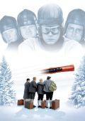 """Постер 2 из 2 из фильма """"Тяжеловесы"""" /Schwere Jungs/ (2007)"""