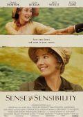 """Постер 3 из 3 из фильма """"Разум и чувства"""" /Sense and Sensibility/ (1995)"""