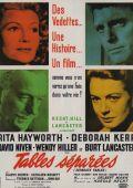 """Постер 1 из 5 из фильма """"За отдельными столиками"""" /Separate Tables/ (1958)"""