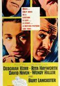 """Постер 2 из 5 из фильма """"За отдельными столиками"""" /Separate Tables/ (1958)"""