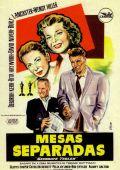 """Постер 3 из 5 из фильма """"За отдельными столиками"""" /Separate Tables/ (1958)"""