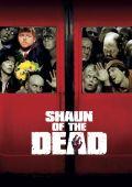 Зомби по имени Шон