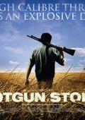 """Постер 5 из 5 из фильма """"Огнестрельные истории"""" /Shotgun Stories/ (2007)"""