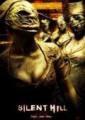 """Постер 12 из 28 из фильма """"Сайлент Хилл"""" /Silent Hill/ (2006)"""