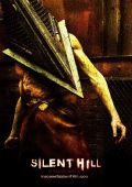 """Постер 14 из 28 из фильма """"Сайлент Хилл"""" /Silent Hill/ (2006)"""