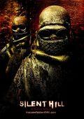 """Постер 26 из 28 из фильма """"Сайлент Хилл"""" /Silent Hill/ (2006)"""