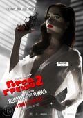 """Постер 3 из 40 из фильма """"Город грехов 2: Женщина, ради которой стоит убивать"""" /Sin City: A Dame to Kill For/ (2014)"""