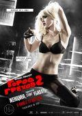 """Постер 2 из 40 из фильма """"Город грехов 2: Женщина, ради которой стоит убивать"""" /Sin City: A Dame to Kill For/ (2014)"""