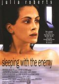 """Постер 5 из 5 из фильма """"В постели с врагом"""" /Sleeping with the Enemy/ (1991)"""