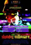 """Постер 26 из 29 из фильма """"Миллионер из трущоб"""" /Slumdog Millionaire/ (2008)"""