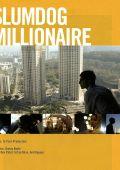 """Постер 21 из 29 из фильма """"Миллионер из трущоб"""" /Slumdog Millionaire/ (2008)"""