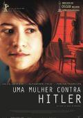 """Постер 2 из 11 из фильма """"Последние дни Софии Шолль"""" /Sophie Scholl - Die letzten Tage/ (2005)"""