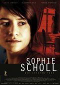 """Постер 8 из 11 из фильма """"Последние дни Софии Шолль"""" /Sophie Scholl - Die letzten Tage/ (2005)"""