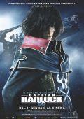 "Постер 4 из 8 из фильма ""Космический пират Харлок"" /Space Pirate Captain Harlock/ (2013)"