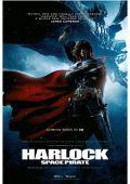 "Постер 7 из 8 из фильма ""Космический пират Харлок"" /Space Pirate Captain Harlock/ (2013)"