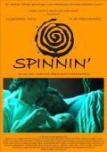 """Постер 1 из 1 из фильма """"На одной волне"""" /Spinnin'/ (2007)"""