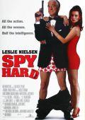 Неистребимый шпион