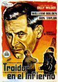 """Постер 9 из 11 из фильма """"Лагерь для военнопленных №17"""" /Stalag 17/ (1953)"""