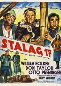 """Постер 4 из 11 из фильма """"Лагерь для военнопленных №17"""" /Stalag 17/ (1953)"""