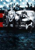 """Постер 6 из 6 из фильма """"Война по принуждению"""" /Stop-Loss/ (2008)"""