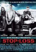 """Постер 3 из 6 из фильма """"Война по принуждению"""" /Stop-Loss/ (2008)"""