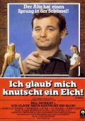 """Постер 4 из 4 из фильма """"Добровольцы поневоле"""" /Stripes/ (1981)"""