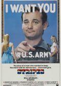 """Постер 3 из 4 из фильма """"Добровольцы поневоле"""" /Stripes/ (1981)"""