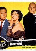 "Постер 2 из 13 из фильма ""Сансет бульвар"" /Sunset Blvd./ (1950)"
