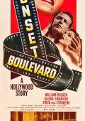 "Постер 9 из 13 из фильма ""Сансет бульвар"" /Sunset Blvd./ (1950)"