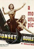 "Постер 13 из 13 из фильма ""Сансет бульвар"" /Sunset Blvd./ (1950)"