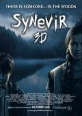 "Постер 5 из 6 из фильма ""Синевир"" (2013)"