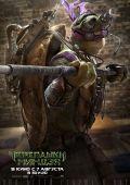 "Постер 23 из 31 из фильма ""Черепашки-ниндзя"" /Teenage Mutant Ninja Turtles/ (2014)"