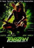 Тарзан и затерянный город